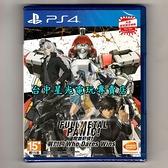附特典DLC【PS4原版片】 驚爆危機 戰鬥的 Who Dares Wins 中文版全新品【台中星光電玩】