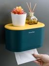 原創衛生間紙巾盒廁所衛生紙置物架卷紙盒家用廁紙架紙巾架免打孔 BASIC