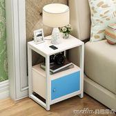 簡約現代木制組裝迷你床頭櫃臥室簡易床邊櫃窄櫃鐵藝igo 美芭