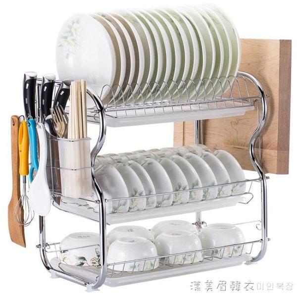 三層廚房置物架兩層瀝水碗碟架放碗洗碗滴水碗架收納架子碗盤用品 NMS漾美眉韓衣