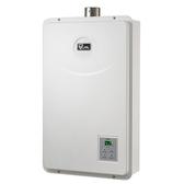【歐雅系統家具】喜特麗JT-H1652-FE式強制排氣熱水器