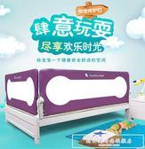 安全嬰兒兒童床護欄寶寶床邊圍欄2米1.8米大床欄桿防摔擋板通用款igo『韓女王』