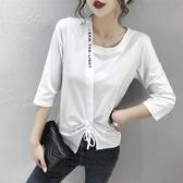 白色t恤女2020夏季新款韓版百搭修身顯瘦純棉七分袖ins體恤上衣潮「全館免運:享八五折優惠」