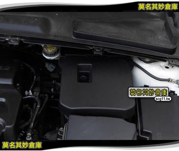 莫名其妙倉庫【SU027 電瓶保護蓋】電池護蓋 防止老化 異物入侵 福特 Ford 17年 Escort