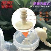 愛得利吸奶器手動吸力大產後母乳收集器擠奶器無需電動集奶器靜音