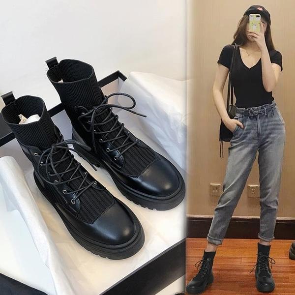 馬丁靴女英倫風2020年新款秋鞋秋季女鞋早秋款襪靴春秋單靴短靴子