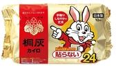 現貨 日本 桐灰暖暖包 小白兔 24小時 手握式【艾保康】