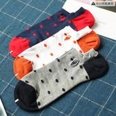 襪子男透氣運動青年學生短襪【奇趣小屋】