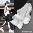 網布運動鞋女夏2020新款老爹鞋女韓版ulzzang百搭網面透氣跑步鞋  圖拉斯3C百貨