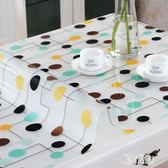 PVC餐桌墊茶幾桌布防水防燙防油免洗軟玻璃塑料茶幾墊膠墊水晶板zzy1807【原創風館】