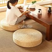 加厚草編蒲團坐墊禪修墊打坐家用坐墩拜佛蒲墊圓形日式榻榻米墊子 快速出貨