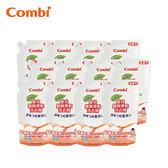 康貝 Combi 嬰兒雙酵柔軟洗衣精補充包促銷組*4組 (共12包)