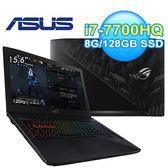 ASUS ROG Hero GL503VD-0021D7700HQ 15.6吋 電競筆電
