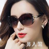 太陽墨鏡女圓臉新款防紫外線潮女士眼鏡時尚優雅個性 zm4520『男人範』