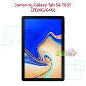 Samsung Galaxy Tab S4 T835 LTE版 (4G/64G) ◤特賣◢ 八核心 平板