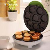 小熊蛋糕機家用全自動迷你兒童卡通烤小蛋糕機烘焙早餐雞蛋仔機·Ifashion