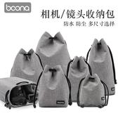 單眼相機包鏡頭袋收納包攝影包