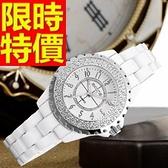 陶瓷錶-設計俏麗奢華女腕錶2色55j30【時尚巴黎】