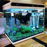 超白玻璃小魚缸客廳 小型桌面家用水族箱 生態免換水金魚缸 交換禮物 YXS
