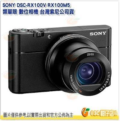 降價!!  送清潔組+保護貼 SONY DSC-RX100V RX100M5 數位相機 公司貨 RX100 五代