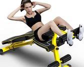 比納多功能家用健身啞鈴凳可折疊專業臥推凳仰臥起坐兩用健身椅MKS摩可美家