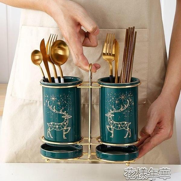 筷子籠陶瓷筷子筒新款筷籠家用筷簍瀝水架雙筷子刀叉收納筒 快速出貨
