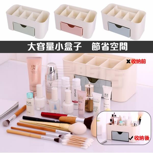 小抽屜化妝盒 抽屜式 化妝品收納 桌面化妝盒 首飾盒 儲物盒 辦公桌收納盒 化妝品收納盒 3色