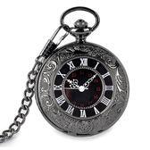 雙11限時優惠-寶德城懷錶復古配飾白領學生錶潮流男女項鍊石英錶照片手錶翻蓋