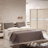 D&T 德泰傢俱 Ariva白橡簡約6尺加大雙人床 A028-397-4+323-6
