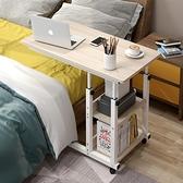 床邊桌 可行動升降床邊桌筆記本電腦桌宿舍床上書桌大學生懶人臥室小桌子【幸福小屋】