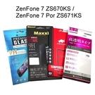 鋼化玻璃保護貼 ASUS ZenFone 7 ZS670KS / 7 Pro ZS671KS (6.7吋)