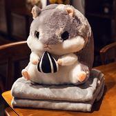 倉鼠暖手公仔抱枕被子兩用 三合一 辦公室午睡毯子靠墊被加厚冬季