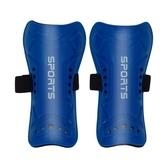 籃球足球護腿板運動護腿襪套成人男女兒童護腿板護小腿護板護具