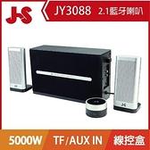 JS 2.1藍牙無線喇叭 JY3088