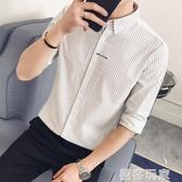 短袖襯衫 夏季條紋襯衫男士短袖修身韓版潮流帥氣7七分袖襯衫中袖襯衣大碼 極客玩家
