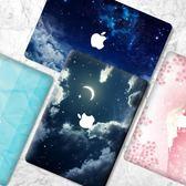 蘋果電腦貼紙創意保護外殼紙11寸15全包機身膜【3C玩家】