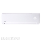 (含標準安裝)禾聯變頻分離式冷氣10坪HI-N631/HO-N631
