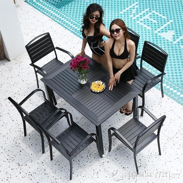 戶外桌椅 庭院北歐花園別墅休閒塑木外擺露天防水室外陽台小桌椅QM 圖拉斯3C百貨