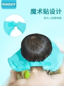 兒童洗頭帽防水護耳洗髮帽硅膠浴帽嬰兒洗澡寶寶洗頭神器 童趣屋
