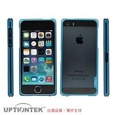UPTIONTEK Miyabi for iPhone5/5S藍色極至輕薄鋁合金保護框 限量加贈前後高透保護貼