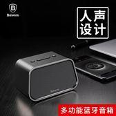 BASEUS/倍思 E02藍芽音箱迷你小音響低音炮無線手機家用便攜戶外