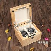 手錶收藏盒澳洲紅櫻桃木純實木制手錶盒子手串鍊展示收藏收納盒箱兩只裝