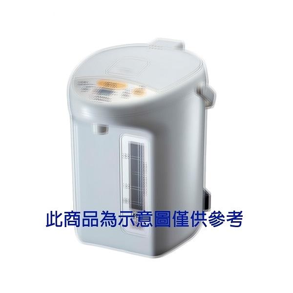 『ZOJIRUSHI 』 象印 SuperVE 電動熱水瓶 CV-TWF40 **免運費**