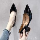 女鞋新款黑色單鞋韓版百搭工作鞋上班皮鞋時尚尖頭粗跟高跟鞋 芊惠衣屋