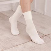 【源之氣】竹纖維無痕女襪(寬口設計)米白 RM-30052