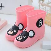 防滑兒童雨鞋男童女童小童雨靴水鞋膠鞋【南風小舖】
