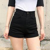 休閒短褲 新款高腰牛仔短褲女夏韓版彈力黑色百搭學生休閒熱褲子潮 伊莎公主