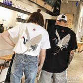 同色系情侶裝韓版氣質寬松短袖T恤女半袖學生潮流 時尚教主