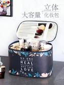 化妝包 便攜化妝箱手提大容量包化妝收納包化妝包ins風超火化妝包女 快速出貨