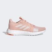 Adidas SenseBoost Go W [G26947] 女鞋 運動 慢跑 寬版 彈力 避震 輕量 愛迪達 粉紅